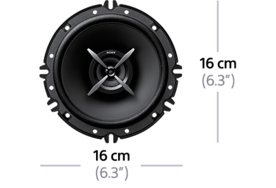 "Dimensions of 16cm (6.5"") 2-Way Coaxial Speakers"